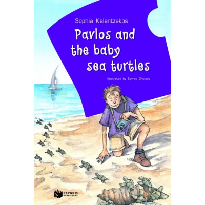 Pavlos And The Baby Sea Turtles