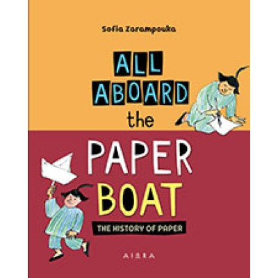 All Aboard The Paper Boat