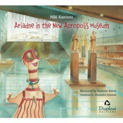 Ariadne In The New Acropolis Museum